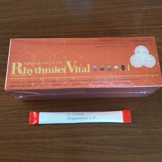 ダイアナ(DIANA)のダイアナ リズミエットバイタル1箱(ダイエット食品)