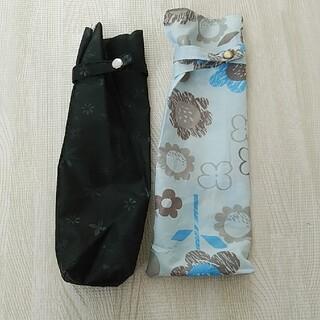 折り畳み傘カバー(傘)