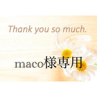 maco様専用 アンパンマンパン工場のパン4つ