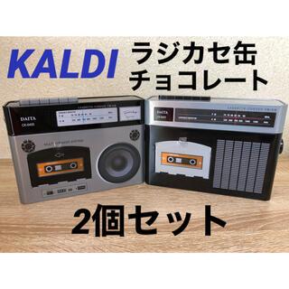 カルディ(KALDI)の【新品・未開封】KALDI カルディ ラジカセ缶チョコレート 2個セット(菓子/デザート)