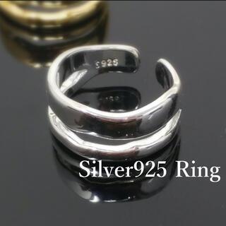 オープンリング指輪レディースシルバー925フリーサイズシンプル13号銀R005k(リング(指輪))