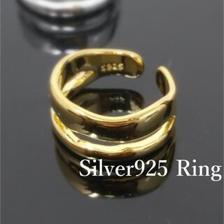 オープンリング指輪レディースシルバー925フリーサイズゴールド13号金R005q(リング(指輪))