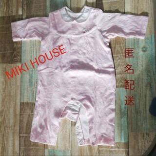 mikihouse - MIKI HOUSE ロンパース 70