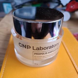 チャアンドパク(CNP)のCNP チャアンドパク プロポリスアンプルオイルインクリーム 50g(フェイスクリーム)