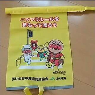 アンパンマン - アンパンマン☆全日本交通安全協会☆横断旗