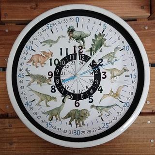 ざっきー様専用 大 恐竜 24時間表記入り 白枠 掛け時計(知育玩具)