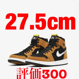 NIKE - NIKE AIR JORDAN 1 HIGH ZOOM