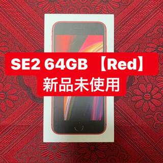 Apple - iPhone SE2 64GB Red