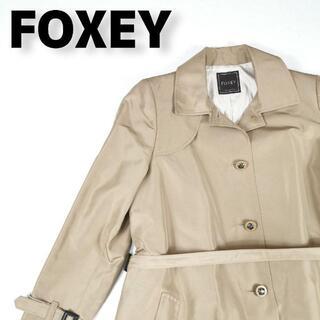 FOXEY - 美品 高級 FOXEY フォクシー シルク100% コート トレンチコート
