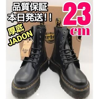 Dr.Martens - 本日発送!!24cm UK5 JADON ジェイドン ドクターマーチン厚底ブーツ
