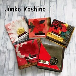 コシノジュンコ(JUNKO KOSHINO)のコシノジュンコ ハンカチ 5枚セット(ハンカチ)
