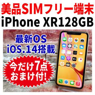 アップル(Apple)の美品 SIMフリー iPhoneXR 128GB 234 イエロー 完全動作品(スマートフォン本体)