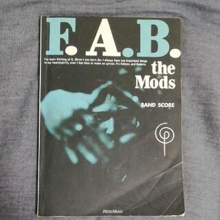 The Mods ザ・モッズ バンドスコア F.A.B(その他)