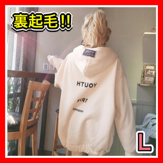 【処分SALE実施】韓国ファッション オーバーサイズ ベージュ  A14(パーカー)
