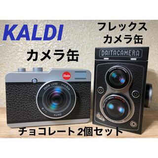 カルディ(KALDI)の【新品・未開封】KALDI カルディ カメラ缶&フレックスカメラ缶 2個セット(菓子/デザート)