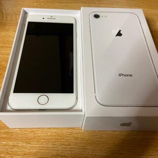 Apple - iPhone8  シルバー 64GB