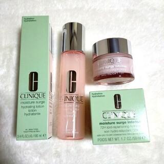 CLINIQUE - 【値下げ】CLINIQUE 化粧水・フェイスクリーム