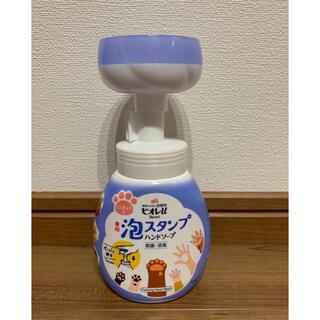 ビオレ(Biore)の専用 肉球 にくきゅう 空ボトル(容器)
