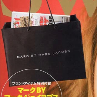 MARC BY MARC JACOBS - 新品未開封 マークBYマークジェイコブス ショッパーバッグ トートバッグ エコ