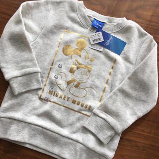 ディズニー(Disney)のミッキー トレーナー 110 アイボリー(Tシャツ/カットソー)
