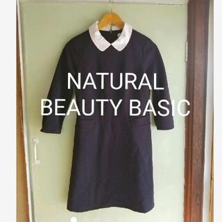 エヌナチュラルビューティーベーシック(N.Natural beauty basic)の長袖ワンピース(ひざ丈ワンピース)