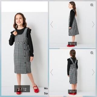 GU - 新品 女の子 GU ジーユーチェック ジャンパースカート 150cm