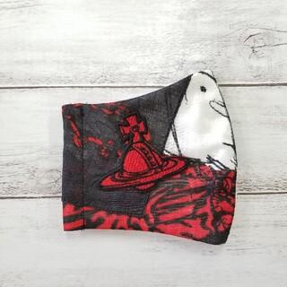 ヴィヴィアンウエストウッド(Vivienne Westwood)のオーブ刺繍入り インナーマスク Mサイズ(その他)