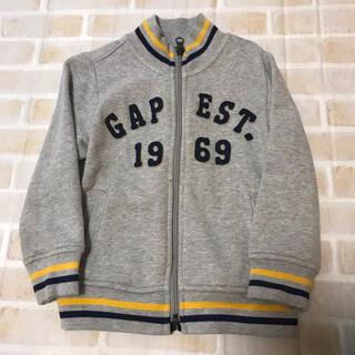 ギャップキッズ(GAP Kids)のGAP ジップアップ トレーナー 100(ジャケット/上着)