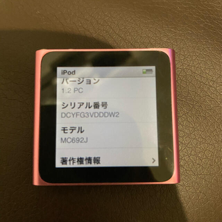 iPod touch - iPod nano 第6世代 8G