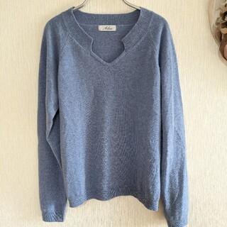 カシミヤ セーター 水色(ニット/セーター)