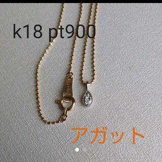 agete - agete アガット ダイヤモンド ネックレス K18 pt900