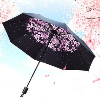 折りたたみ 日傘 桜 コンパクト 三つ折り 晴雨兼用 傘(傘)