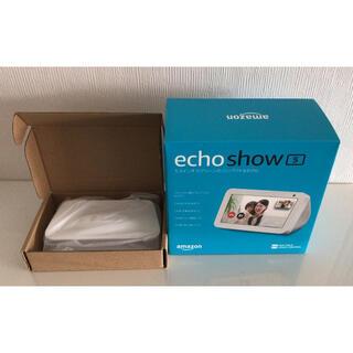エコー(ECHO)のEcho Show 5 (エコーショー5) +角度調節スタンド ホワイト(ディスプレイ)