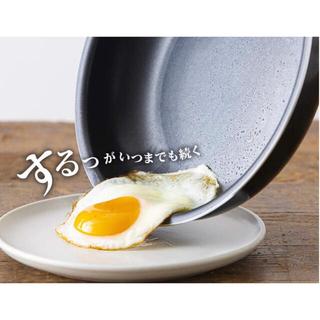 アイリスオーヤマ - 【ガス/ IH対応 】アイリスオーヤマ 取っ手が外せるフライパン・鍋11点セット