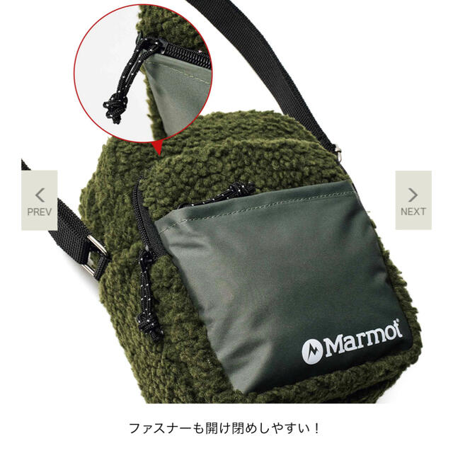 MARMOT(マーモット)のモノマックス12月号特別付録 Marmot フリースショルダー メンズのバッグ(ショルダーバッグ)の商品写真