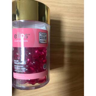 エリップス(ellips)のellips ピンク 50粒 新品未使用(オイル/美容液)