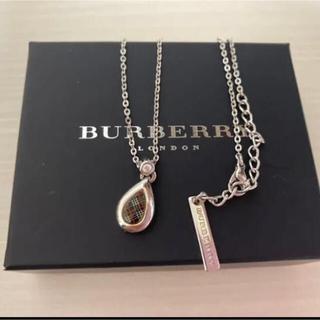 バーバリー(BURBERRY)のバーバリーネックレス美品❗️ 最終お値下げ‼️(ネックレス)