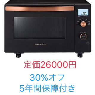 SHARP - 【定価26000円】  オーブンレンジ 18L  RE-F18A-B