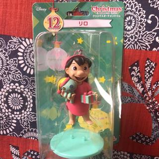 ディズニー(Disney)のリロ(ぬいぐるみ/人形)