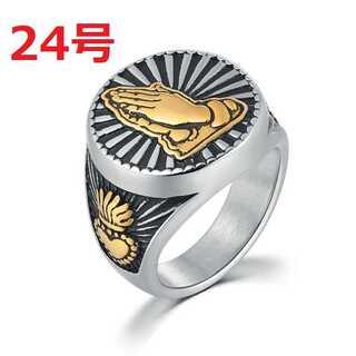 ハンド 祈り ヒップホップ ブリンブリン ストリート シルバー 指輪 24号(リング(指輪))