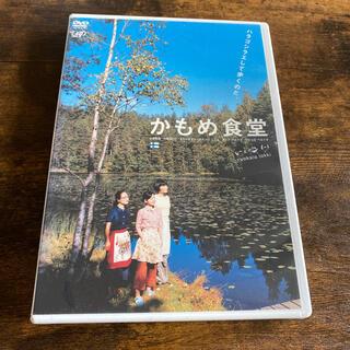 かもめ食堂('05日本テレビ/バップ/幻冬舎/シャシャ・コーポレイション/パラ…(日本映画)