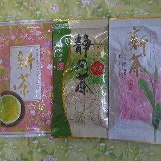 静岡県産 深蒸し茶 飲み比べ 100g3袋静岡茶 八十八夜(茶)