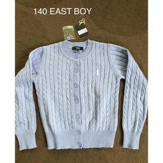 EASTBOY - 140 EAST BOY ニットカーディガン