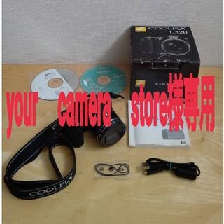ニコン(Nikon)のyour❤️camera❤️store 様専用(コンパクトデジタルカメラ)
