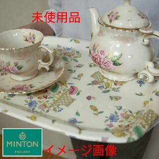 ミントン(MINTON)の【未使用品】ミントン トレイ ミントン おぼん(テーブル用品)
