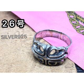 シルバー925リング クロス 十字架 銀 指輪 silver925(リング(指輪))