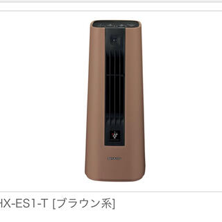 シャープ(SHARP)のシャープ セラミックファンヒーター(電気ヒーター)