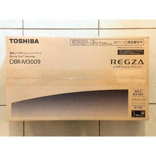 東芝 - 【新品未使用】TOSHIBA REGZA レグザ ブルーレイ DBR-M3009