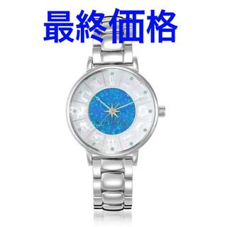 STAR JEWELRY - 【新品未使用】スタージュエリー2019限定腕時計 ホワイトゾディアック