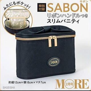 SABON - MORE SABON 【新品未開封】リボンハンドル付きスリムバニティ